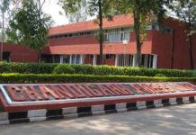 Chandigarh Press Club