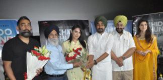 Punjabi film Khido Khundi