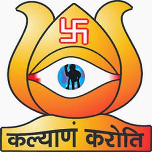 Kalyanam Karoti State Award