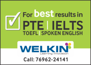 Welkin Banner ad 4